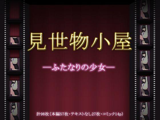 アゲ通vol.1