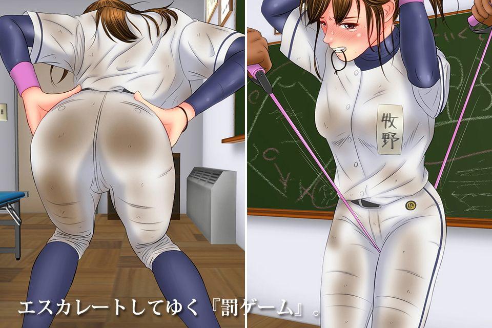 AVアニメなう [今すぐ読める同人サンプル] 「凌辱アスリート ~女子野球編~」(BLACK★...