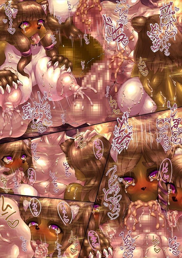 【モンスター娘 巨根】女体化で巨乳で妖怪のモンスター娘人外娘の巨根輪姦包茎丸呑み乱交の同人エロ漫画!!