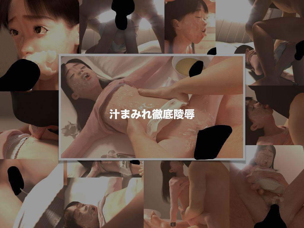 美少女陵辱 犯人のデジカメ記録のサンプル画像2