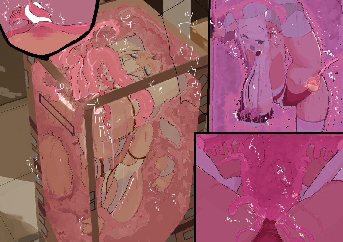 【巫女】「姫巫女 繊月」縁 -yukari-
