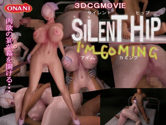 SILENT HIP I`M COMINGの表紙