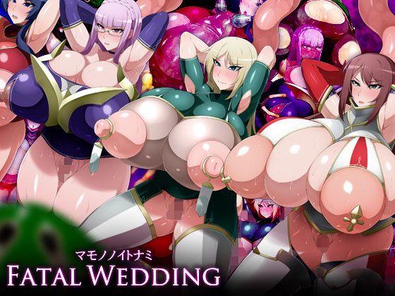 マモノノイトナミ FATAL WEDDING