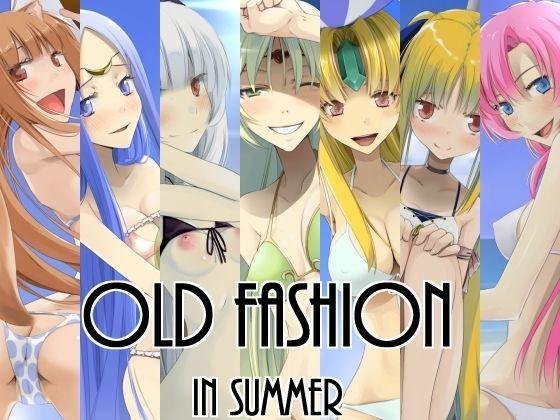 OldFashion in Summerの表紙