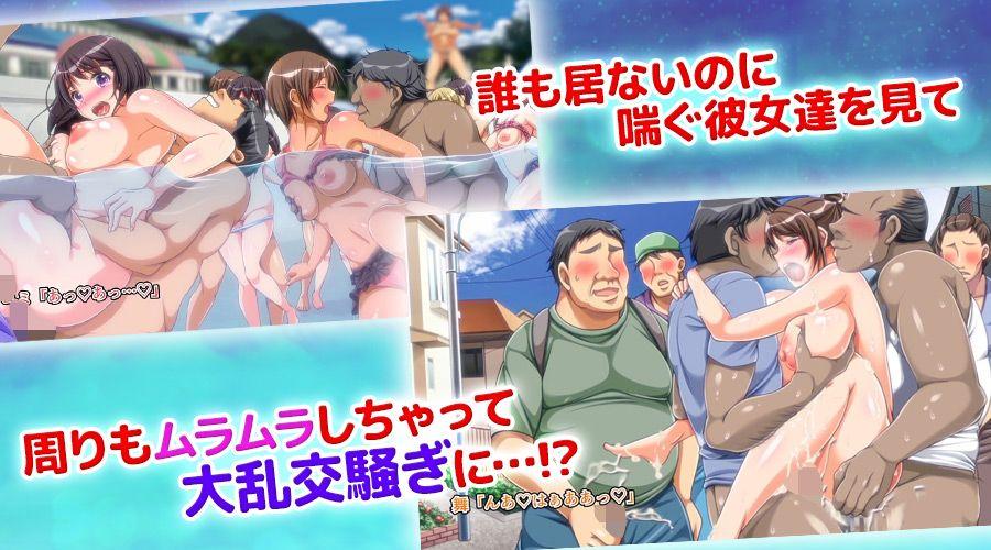 逆襲の童貞〜幽霊になって逆恨みセックス!〜(モーションコミック版)のサンプル画像3