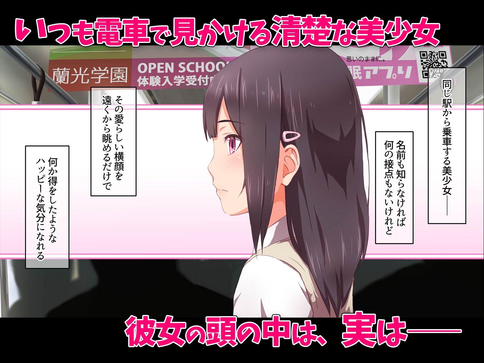純真処女梓希の発情のサンプル画像1