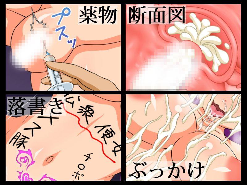 同人ガール:[同人]「女捜査官サキ ~淫薬地獄~」(Hentai Maker 友の会)