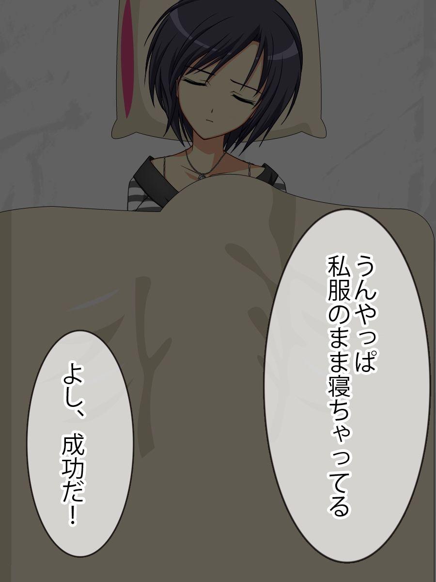 [ローター]「まみ」(G-AREA)