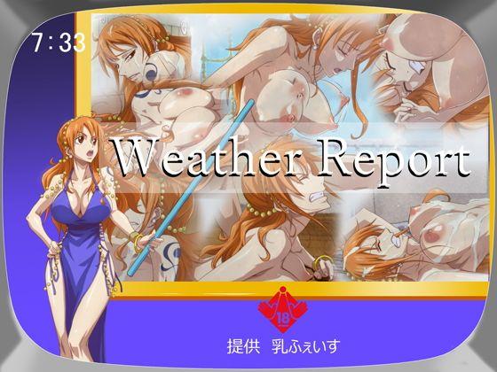 【ワンピース 同人】WeatherReport