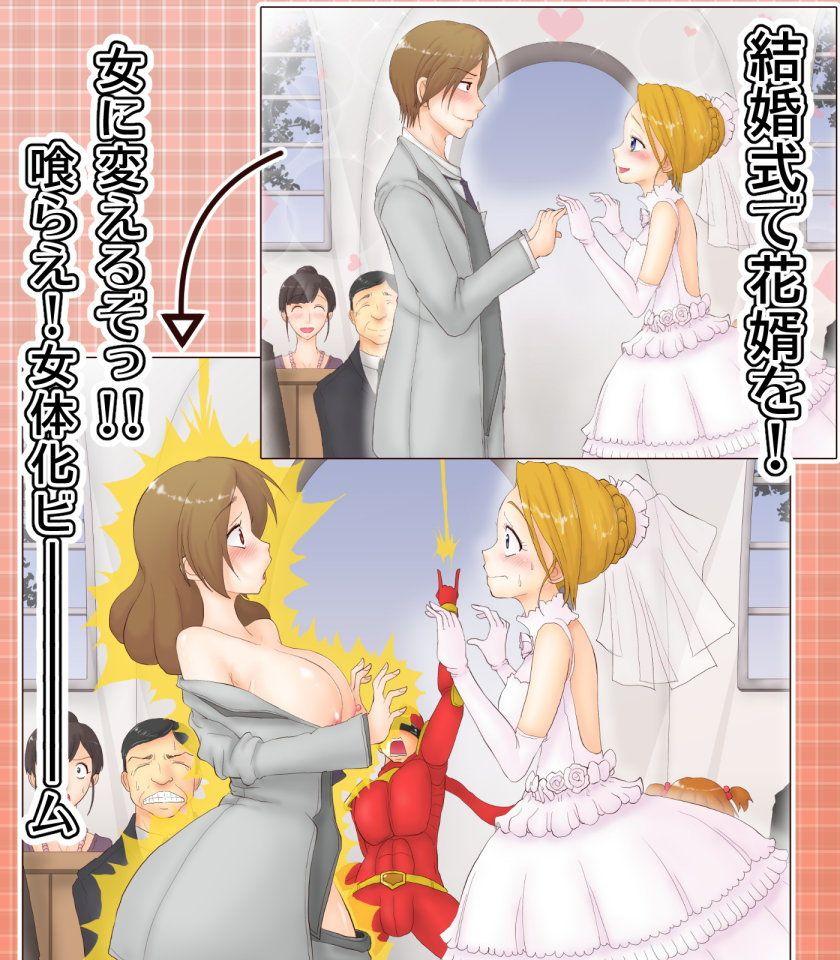 【妹 フェラ】巨乳で女体化で着衣の妹のフェラ言葉責め中出しキス寝取り・寝取られの同人エロ漫画!