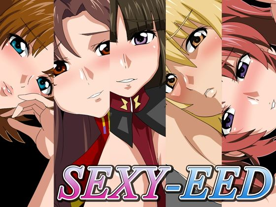 【ガンダムSEED 同人】SEXY-EED