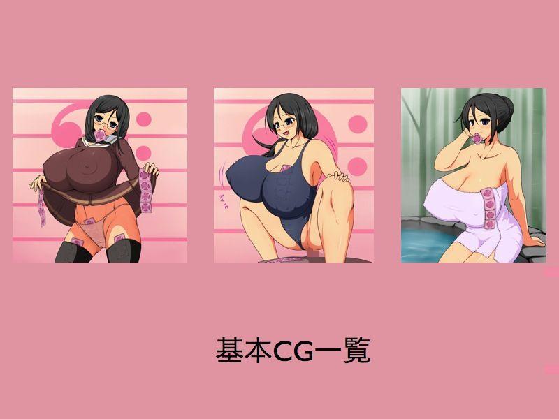 避妊具の似合う女-お茶目で凛々しい副部長-のサンプル画像1