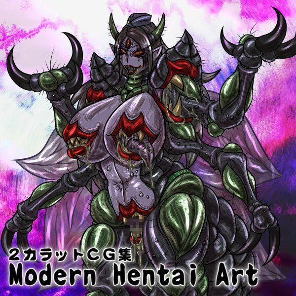 同人ガール:[同人]「Modern Hentai Art」(2CARAT)