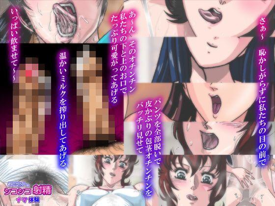【涼宮ハルヒ 同人】学園女子のシコシコ射精ナマ体験・膣内フェラチオで中出し