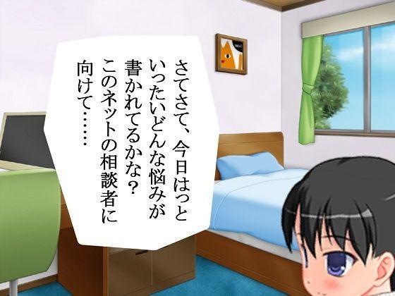 【近親相姦】「横恋母 ~Immoral Mother~ 上巻」PoROre: