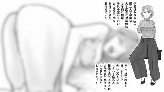 【漫画 / アニメ同人】BLA●K LAG●●N-Three abduction confin...