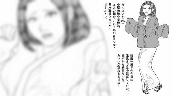 人妻コレクションvol.02舟木まいかの画像