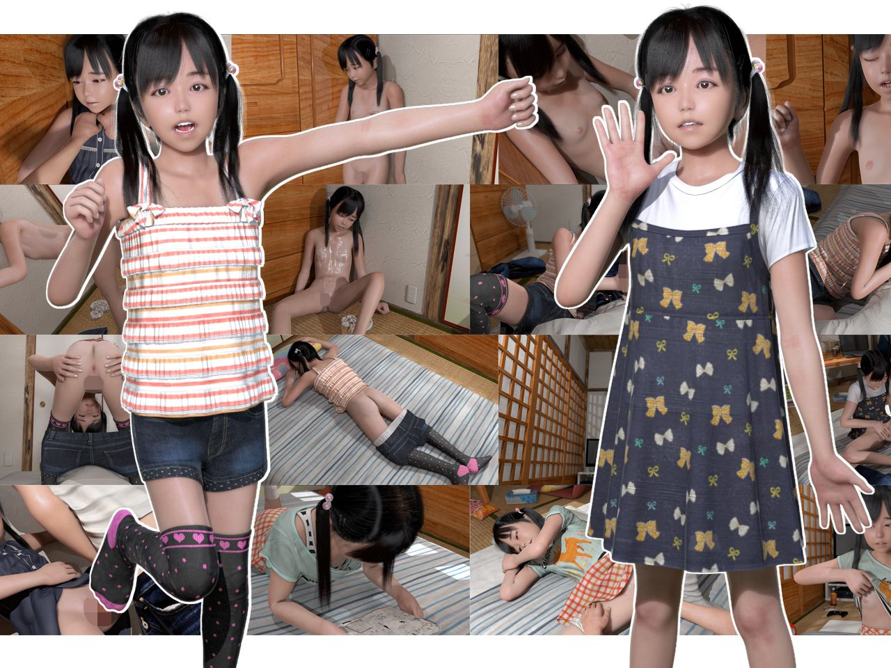 【二次元】若菜ちゃんの初エッチ 3DCG・無料サンプル画像(スマホ対応)