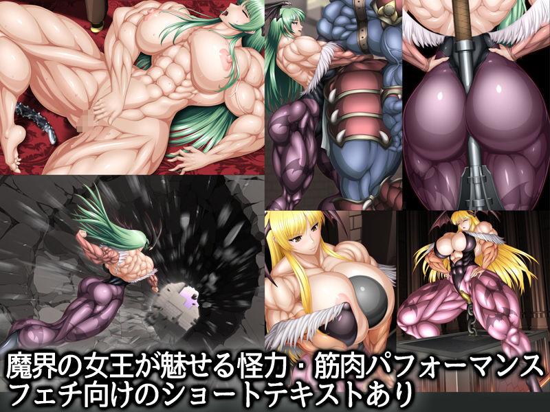 https://www.dmm.co.jp/dc/doujin/-/detail/=/cid=d_127517/