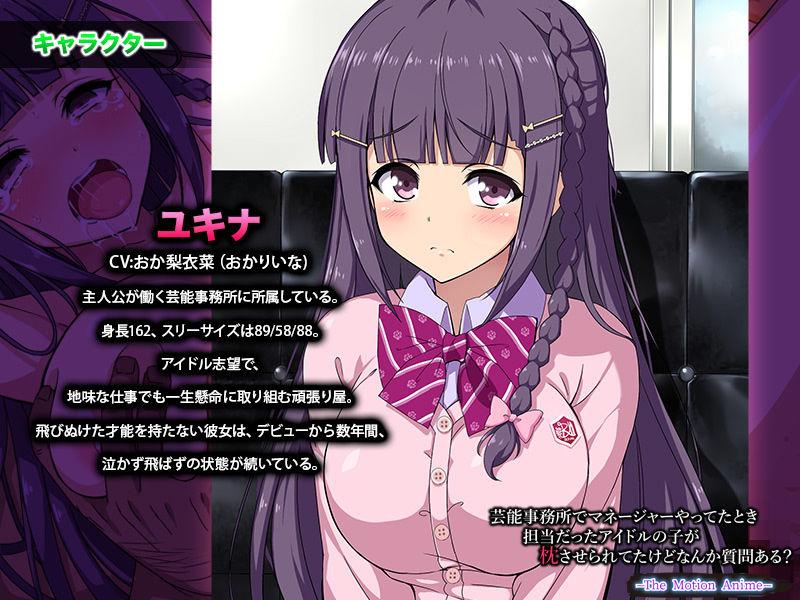 ��ǽ��̳��ǥޥ͡����㡼��äƤ��Ȥ� ô�����ä������ɥ�λҤ��������Ƥ����� �ʤ��䤢�롩 The Motion Anime ����