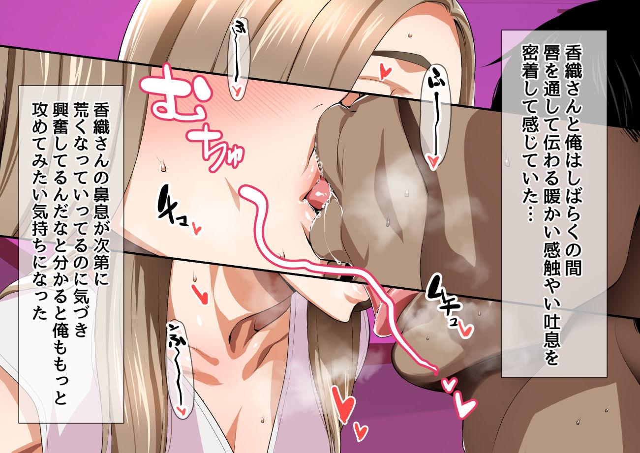 淫乱人妻の甘ふわセックスライフ 画像