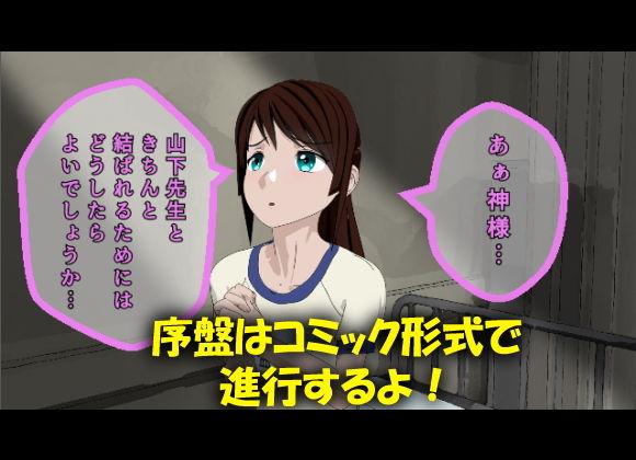 https://www.dmm.co.jp/dc/doujin/-/detail/=/cid=d_133319/