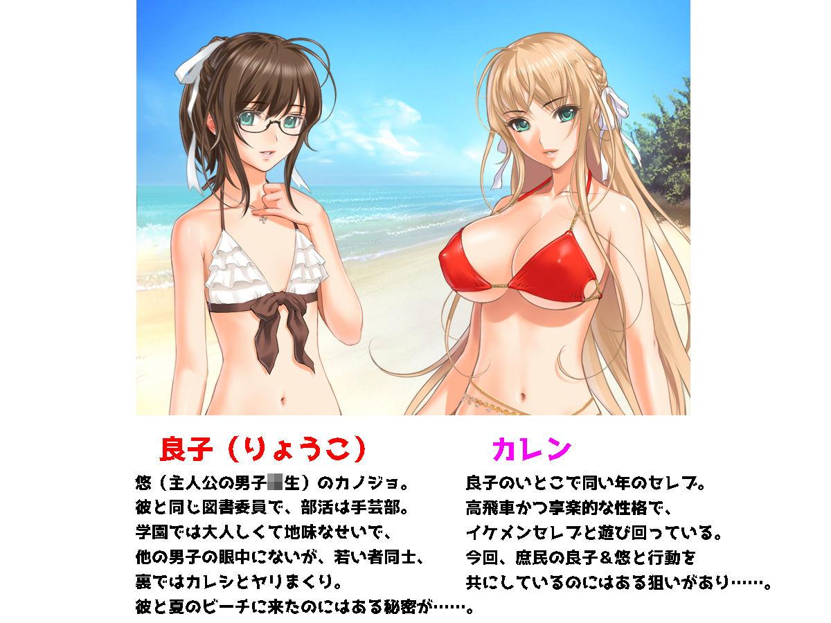 サマービーチで肌を重ねるのに五分もいらない エロ画像