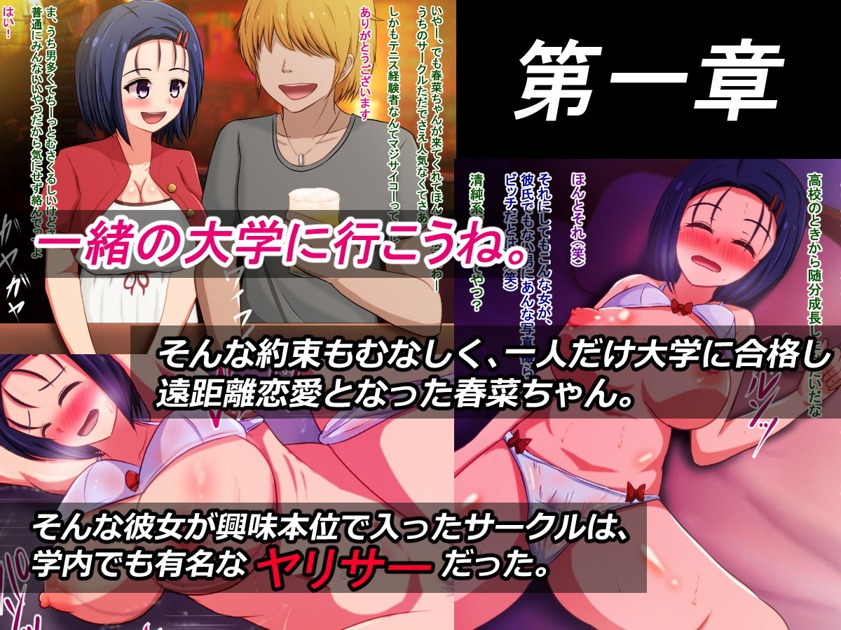 https://www.dmm.co.jp/dc/doujin/-/detail/=/cid=d_133793/