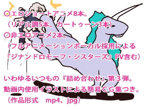 淀ちゃんのエロアニメ。 エロ画像
