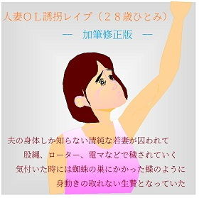 https://www.dmm.co.jp/dc/doujin/-/detail/=/cid=d_137345/