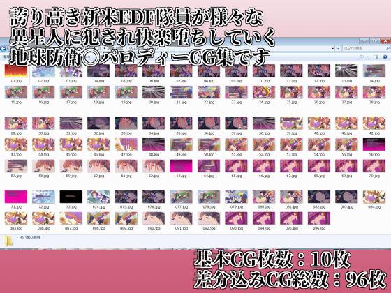 https://www.dmm.co.jp/dc/doujin/-/detail/=/cid=d_137629/