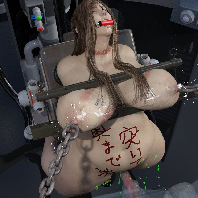 レーザーデブ調教 エロ画像