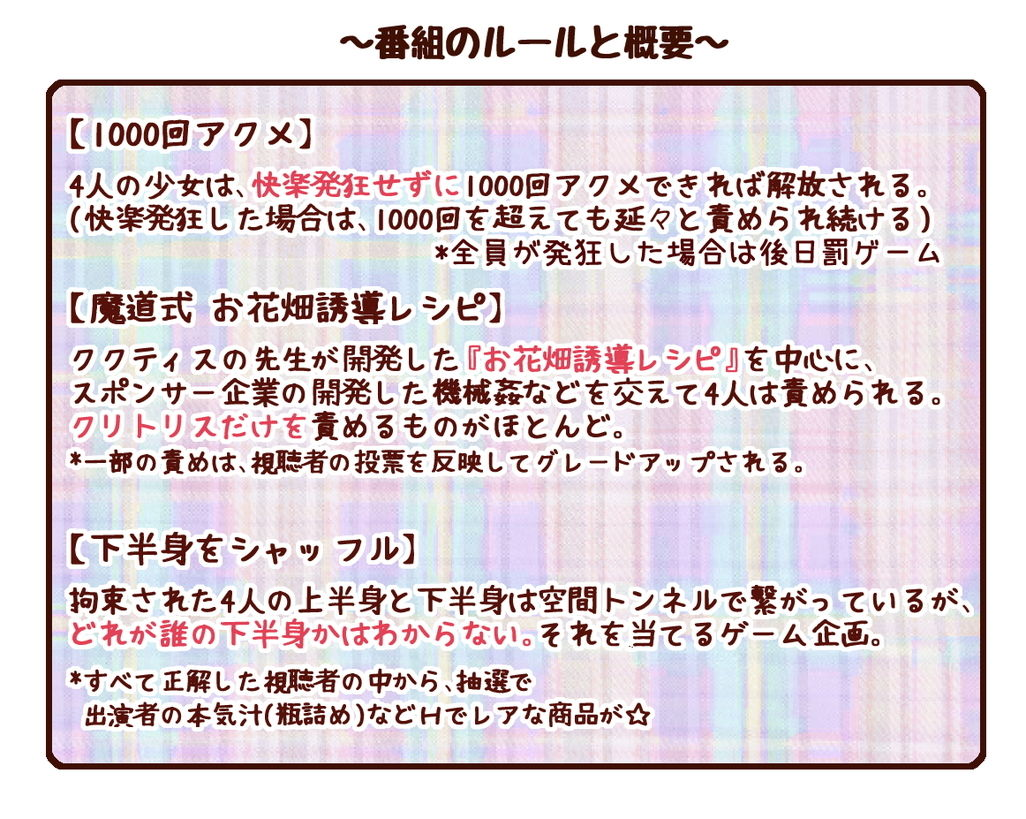 https://www.dmm.co.jp/dc/doujin/-/detail/=/cid=d_146773/