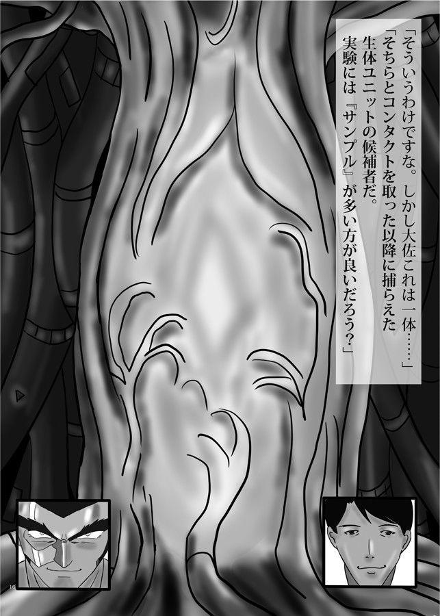 https://www.dmm.co.jp/dc/doujin/-/detail/=/cid=d_146855/