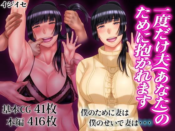 https://www.dmm.co.jp/dc/doujin/-/detail/=/cid=d_147936/