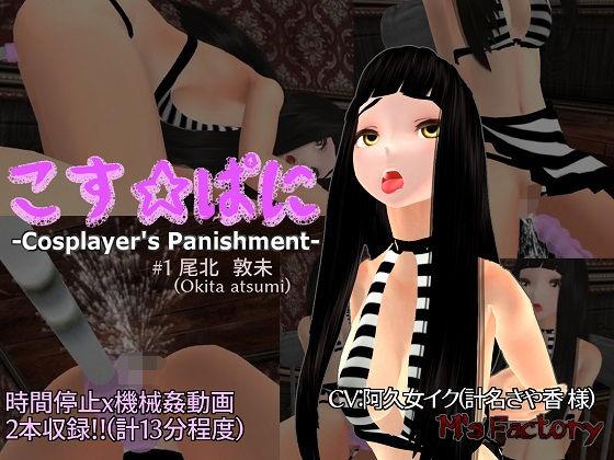 https://www.dmm.co.jp/dc/doujin/-/detail/=/cid=d_148867/