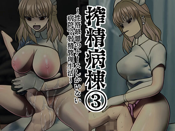 https://www.dmm.co.jp/dc/doujin/-/detail/=/cid=d_149502/