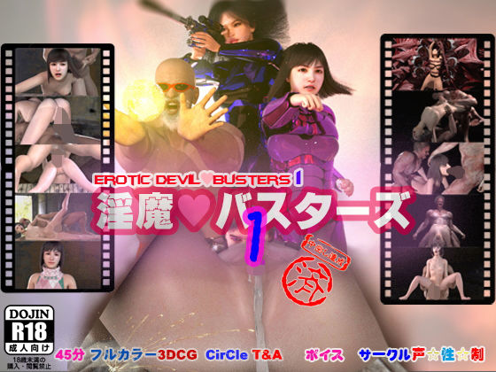 https://www.dmm.co.jp/dc/doujin/-/detail/=/cid=d_150063/