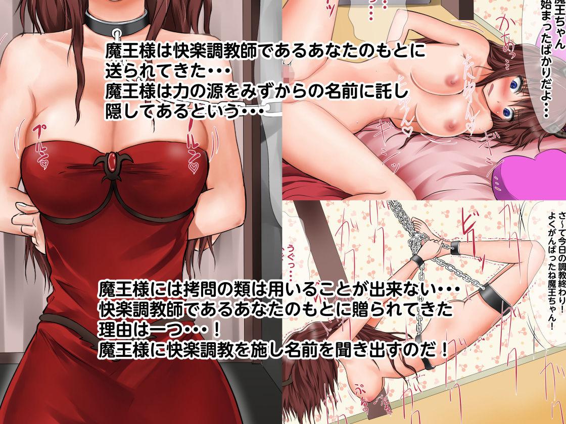 https://www.dmm.co.jp/dc/doujin/-/detail/=/cid=d_150138/