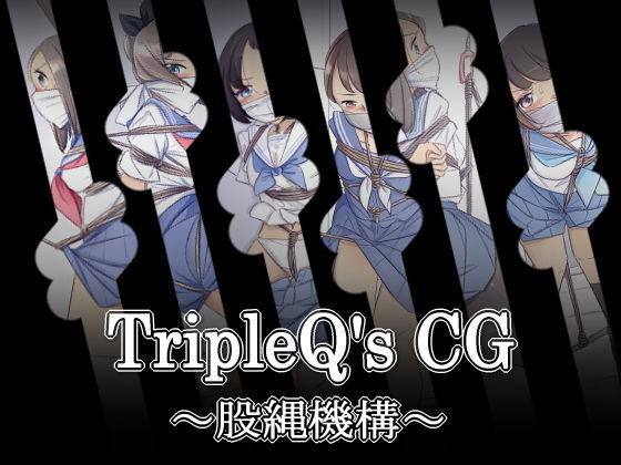TripleQ'sCG~三種盛り2019~ エロ画像