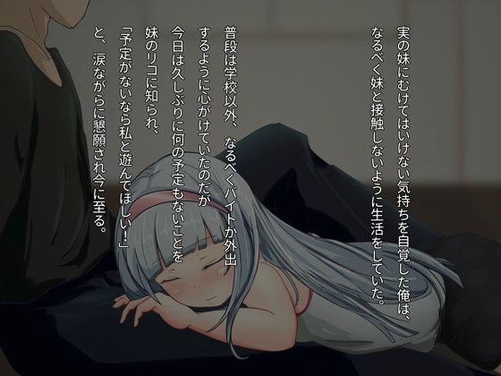 https://www.dmm.co.jp/dc/doujin/-/detail/=/cid=d_150373/