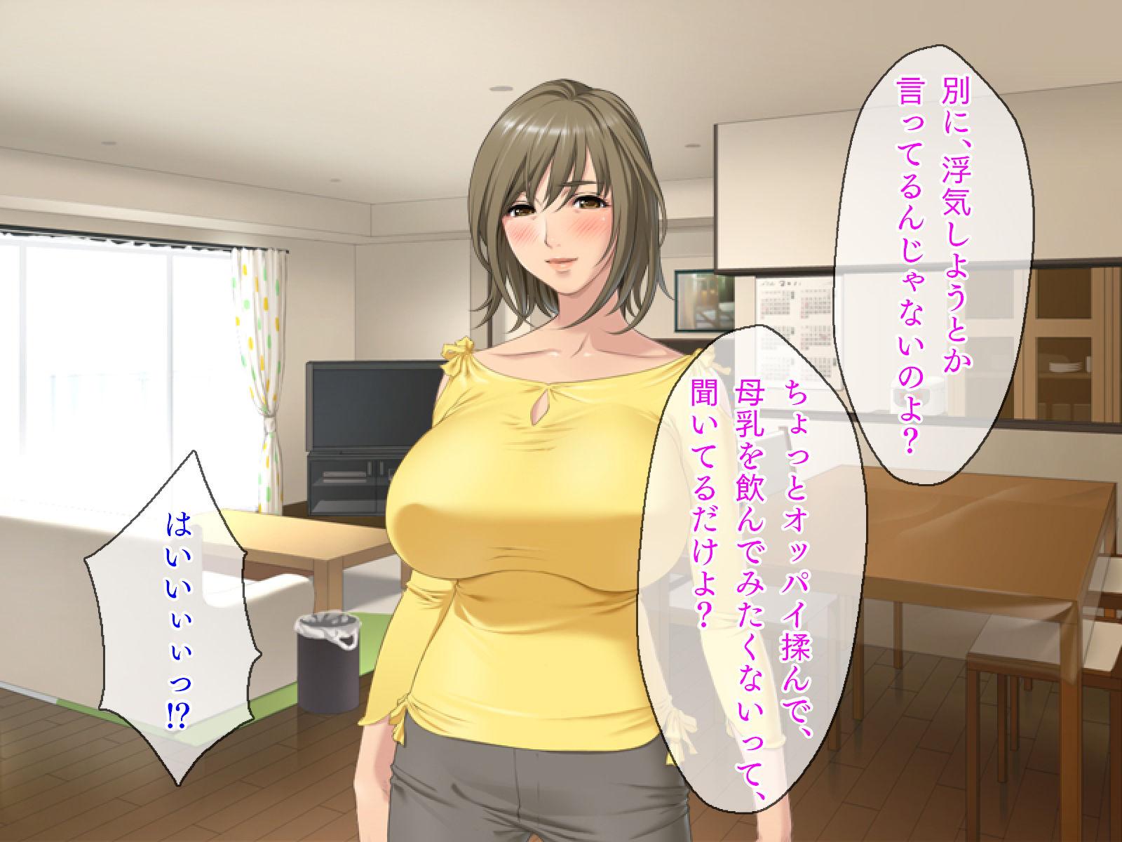 美巨乳マドンナ ~年下好き女教師と緊縛和服美人と母乳たっぷり人妻~ エロ画像