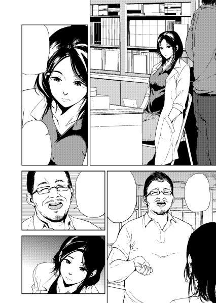 倉敷先生は発情期 FINAL エロ画像