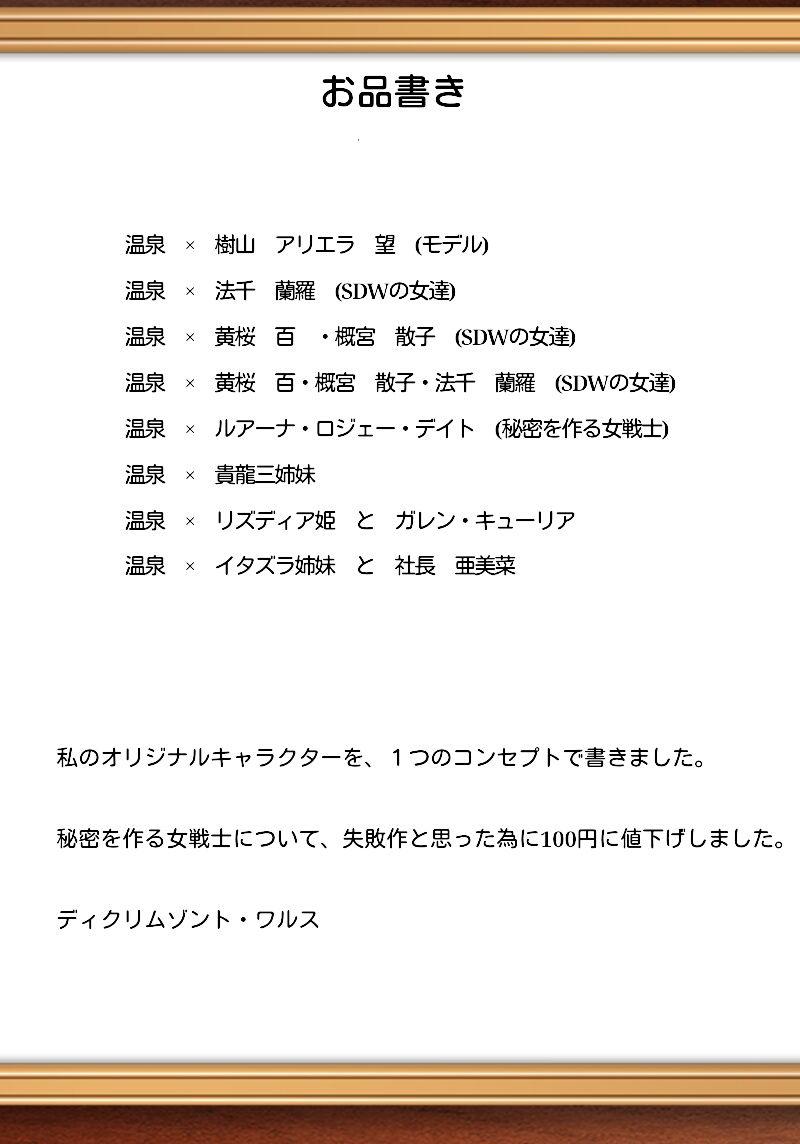 https://www.dmm.co.jp/dc/doujin/-/detail/=/cid=d_150971/