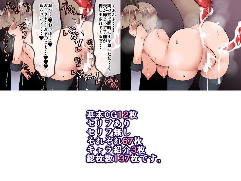https://www.dmm.co.jp/dc/doujin/-/detail/=/cid=d_150981/