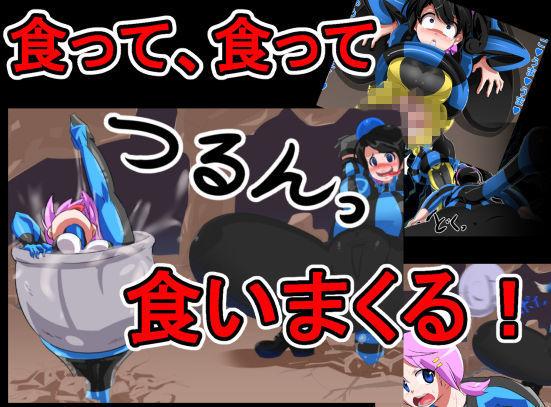 丸呑み→吸収→進化(総集編) エロ画像