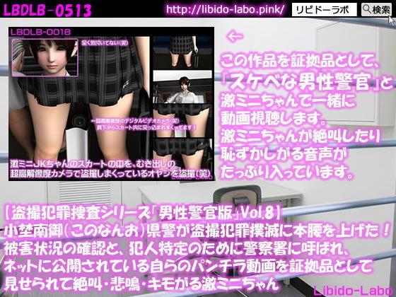 https://www.dmm.co.jp/dc/doujin/-/detail/=/cid=d_151025/