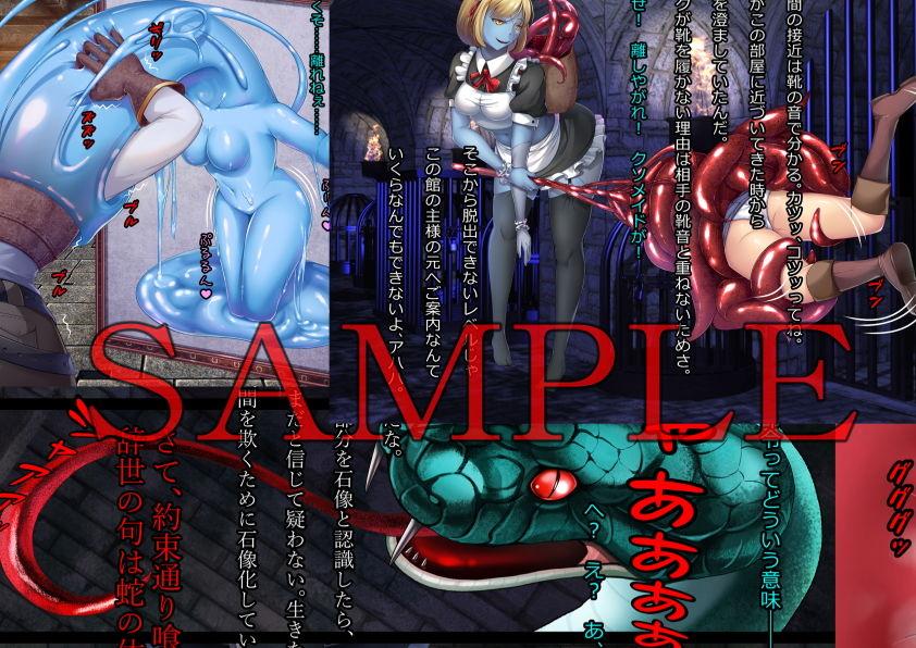 https://www.dmm.co.jp/dc/doujin/-/detail/=/cid=d_151088/