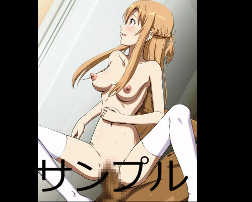 あんこぱんじぇい6