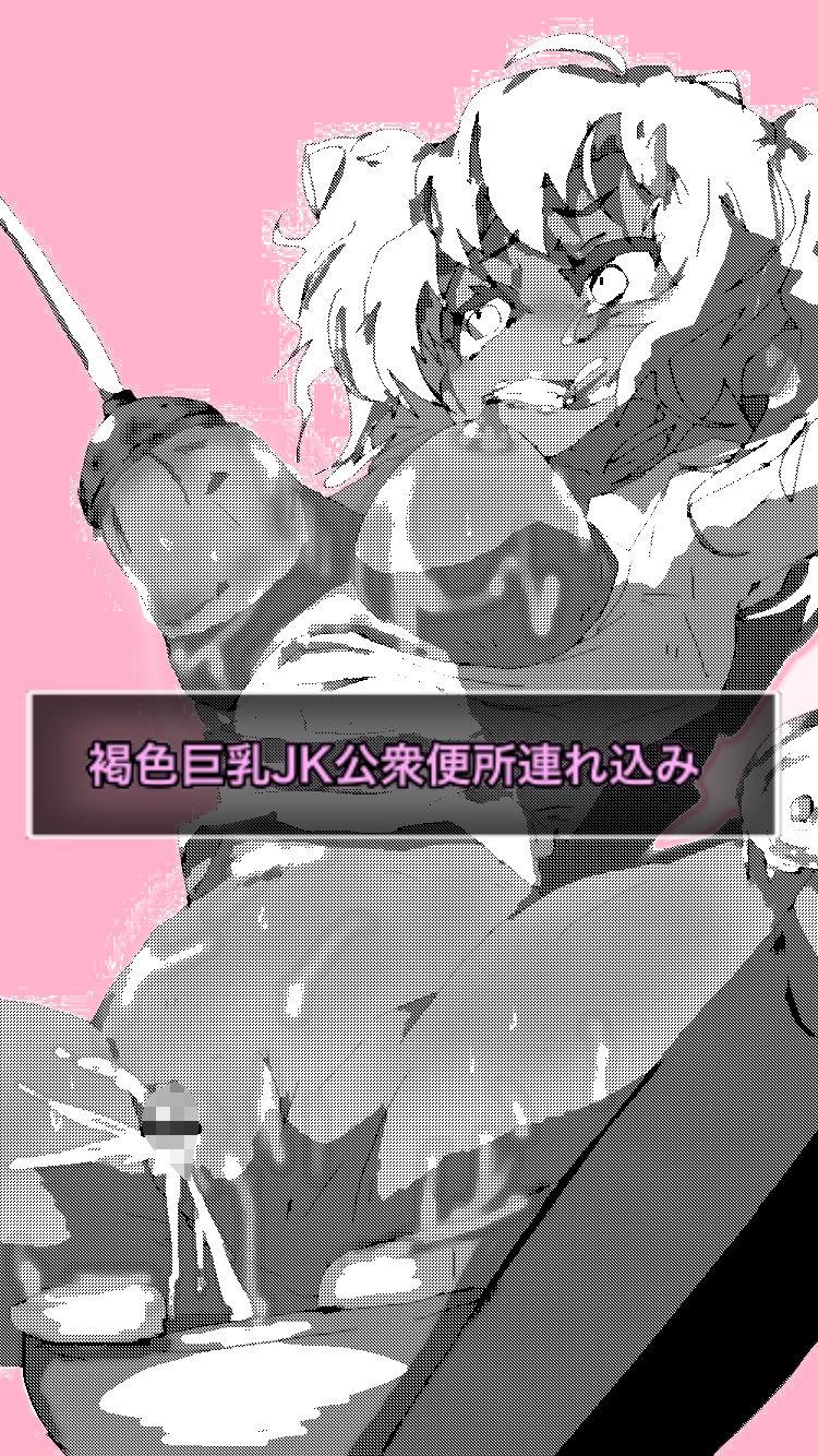 ド変態ロリっ娘拷問セレクション エロ画像